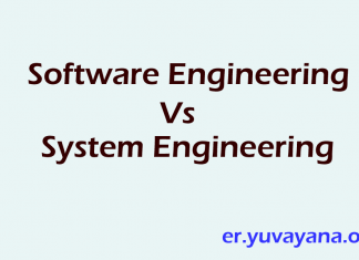what is the differece between software engineering and system engineering